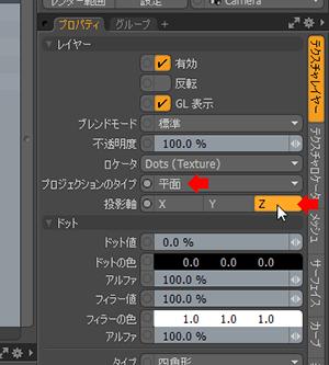 column_rendering_basic_06_104