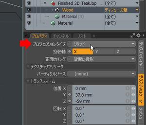 column_rendering_basic_07_006