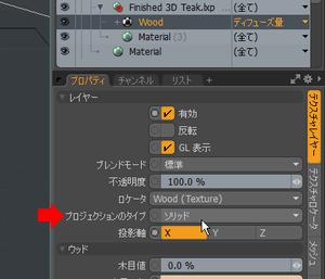column_rendering_basic_07_007