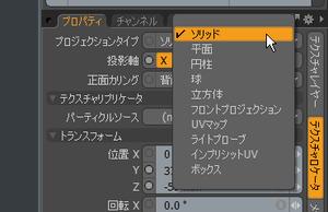 column_rendering_basic_07_008