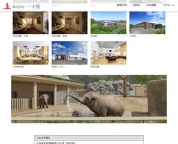 maruyama_zoo_elephant03