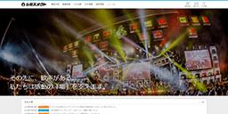 thumb_web_shimizuocto