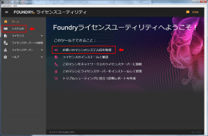 finding_system_id_3v