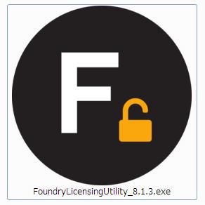 rlm_install_1-2