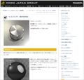 loginbase2-01