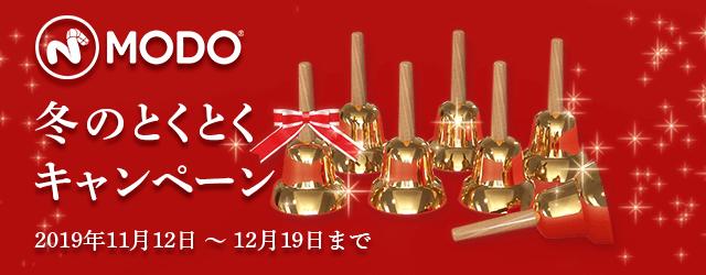 camp_banner_fuyutoku_2019-11-12