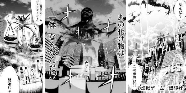kitanohiromu_03