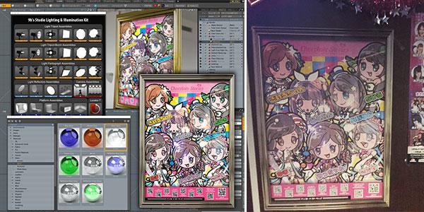 sawadakei_poster