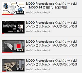 webinar_pro01_playlist