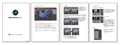 booklet_online_thumb