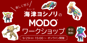 event_banner_webinar_kaizu_20210929_600x300_2