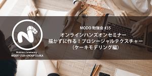 event_banner_osaka_20211106_600x300